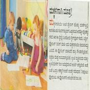 UDAYAVANI, November 2013 Issue