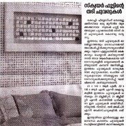 Veekshanam, December 2013 issue