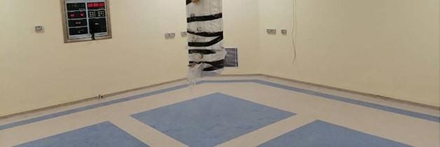 Chakrabarti Eye Care Center Primo SD Flooring